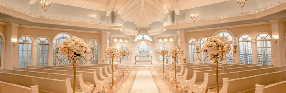 Disney S Wedding Pavilion Florida Weddings Escape