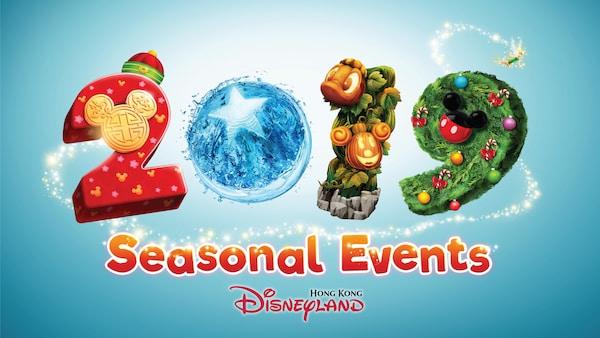Special Events 2019 | Hong Kong Disneyland Resort