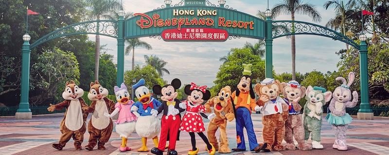 香港迪士尼樂園  景點  香港迪士尼樂園度假區